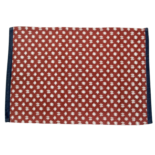 Red and Navy Rug (60 x 90 cm) - Akil Bros