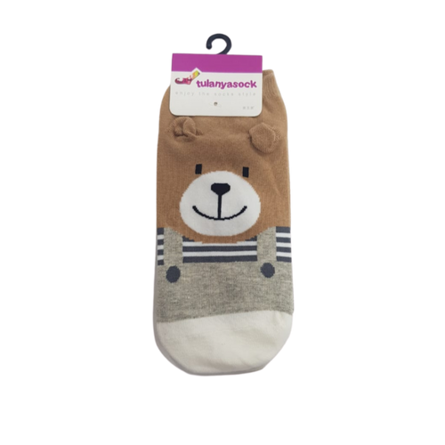 Kids Socks - Akil Bros