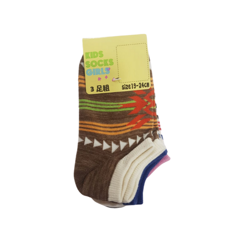 Kids Socks - Pack of 3 - Akil Bros