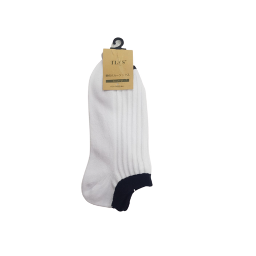 Men's Socks - Akil Bros