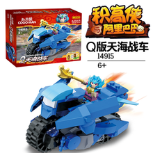 Load image into Gallery viewer, COGO Man Building Block Robot - Tianhai Chariot - Akil Bros