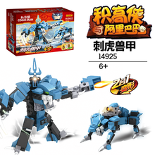 Load image into Gallery viewer, COGO Man Building Block Robot - Red Tiger Beast - Akil Bros