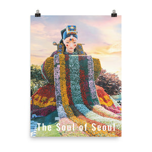 Hanbok Flower Girl Poster