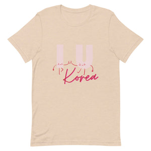I Heart U Korea Short-Sleeve Unisex T-Shirt