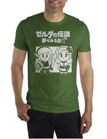 Playera Zelda - Fan Army