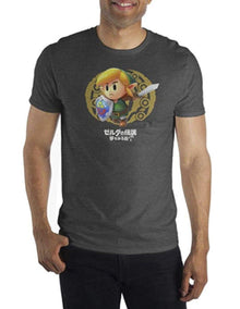 Playera Zelda Combate - Fan Army