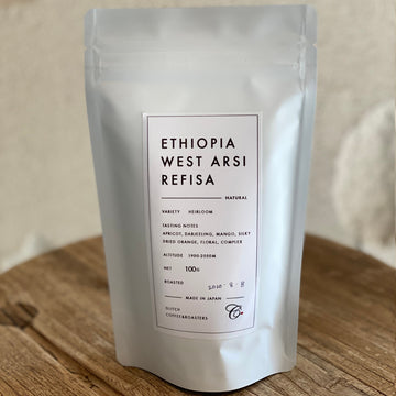 ETHIOPIA WEST ARSI REFISA NATURAL