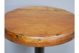 Circular Adjustable Mixed Stool 5