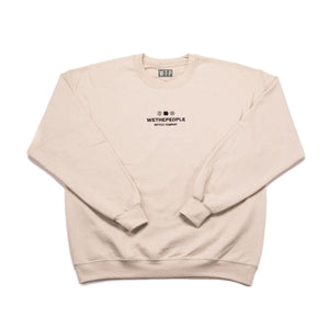 SQB Embroidery Sweater Cream