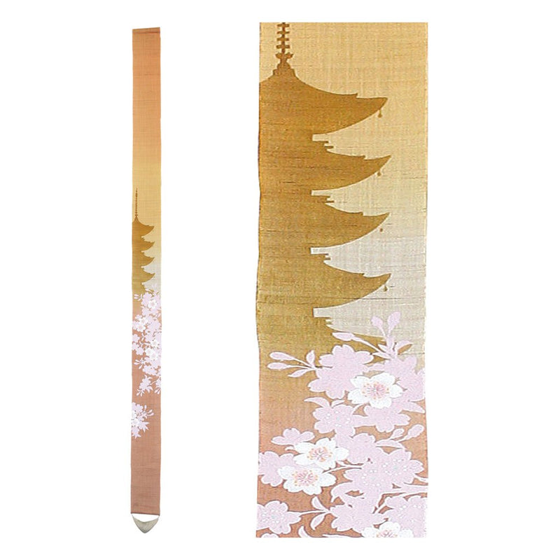 "Narrow Tapestry ""Five Pagoda with Cherry blossoms"" 細タペストリー 五重塔・桜"