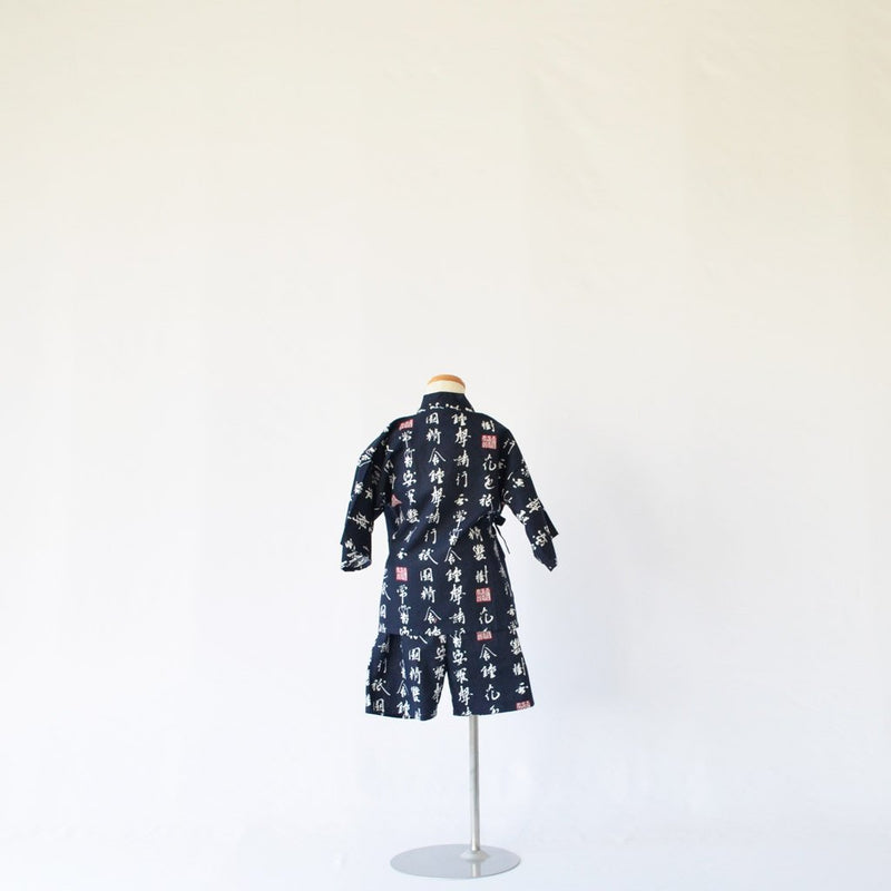 "Jinbei Kid's Cotton ""Characters"" Navy blue   子供甚平 綿 紺祇園精舎"