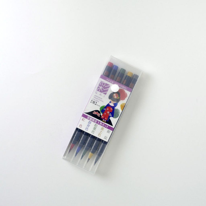 "Watercolor Brush Pen set 5 colors ""Sai"" series ""Miyabi"" 彩5色筆ペンセット 雅"