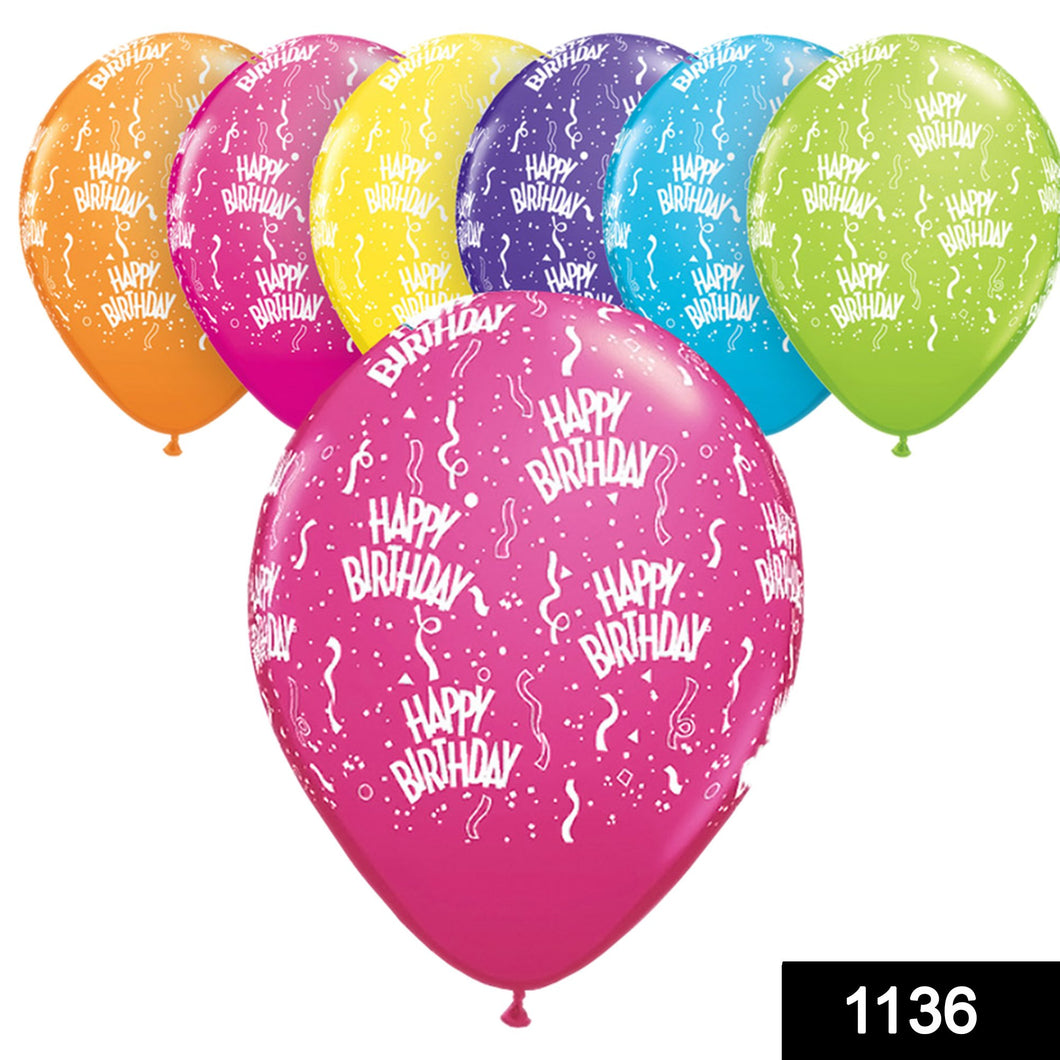 1136 Balloon Pack for Birthday Party Decoration & Occasions (100pack) - DeoDap