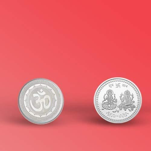 0866 Silver color Coin for Gift & Pooja (Not silver metal) - DeoDap