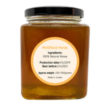 Load image into Gallery viewer, Multifloral Honey (500g)