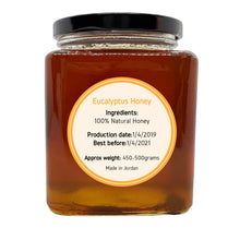 Load image into Gallery viewer, Eucalyptus Honey (500g)