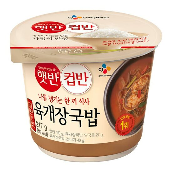 Hetbahn Cupban Spicy Soup 217g