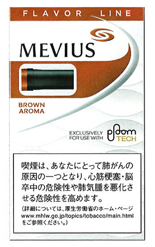 [New]Ploom Tech  Brown Aroma/Capsule/1 Carton/Genuine product from Japan