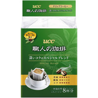 UCC Drip Coffee Special Blend/ 8 bags