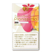 [New]Ploom Tech Pianissimo Strawberry Mango Cooler/Capsule/1 Carton/Genuine product from Japan