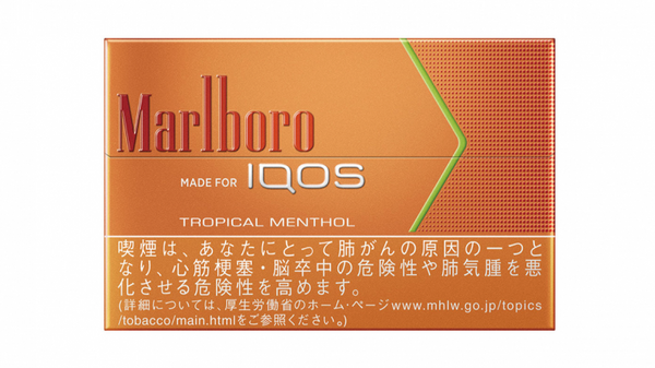 IQOS Tropical Menthol/Marlboro Heat Stick/1 Carton/Genuine product from Japan