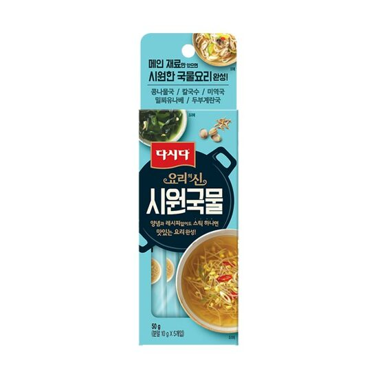 [Dashida] The god of cooking Clear soup 50g