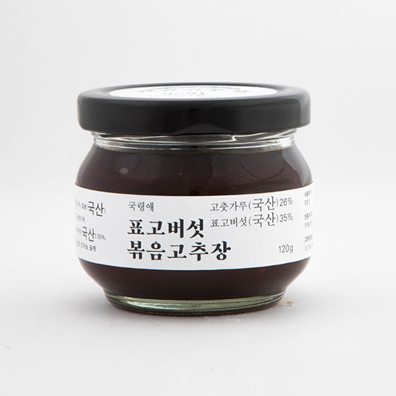 Stir-Fried Red Pepper Paste with Shiitake 120g