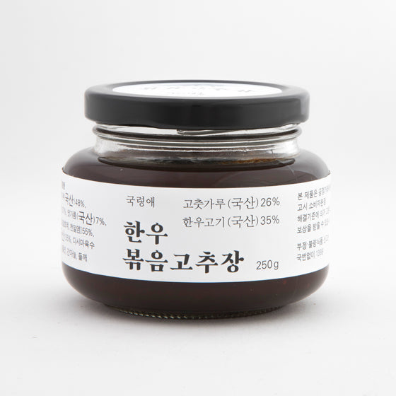Stir-Fried Red Pepper Paste Made with Korean