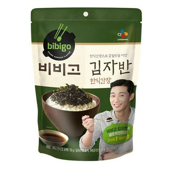 [Bibigo] Korean Soy Sauce Seaweed Powder 50g