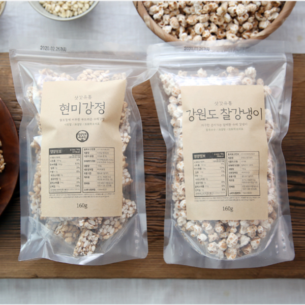 Brown Rice Puffs (5ea)