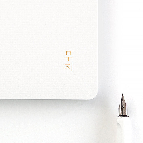 A5 Bookbinding Blank Notebook 'W'