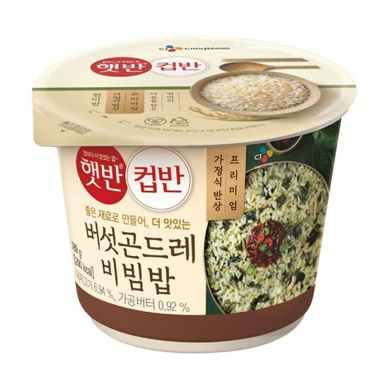 Hetbahn Cupbahn Korean Cooked White Rice With Thistle Mushroom Bibimbap 189g
