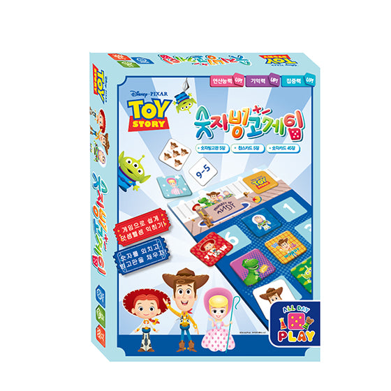 Disney Toy Story Number Bingo Game(DB-C20-001)