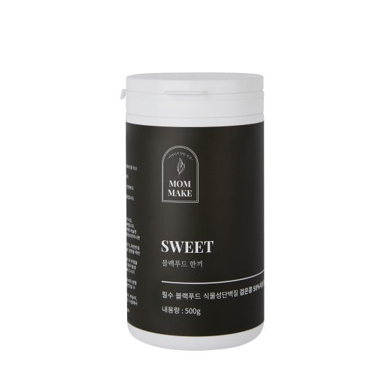 Black food Shake Sweet 2set