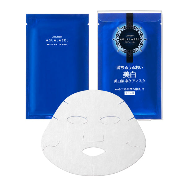 Aqua Label Reset white mask &lt4 pieces&gt