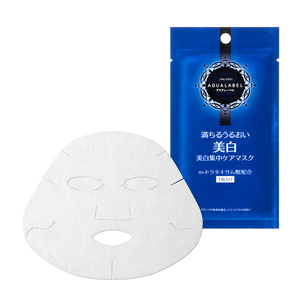 Aqua Label Reset white mask &lt1 sheet&gt