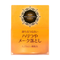 Aqua Label Makeup remover cream