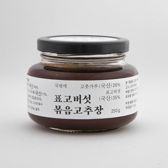 Stir-Fried Red Pepper Paste with Shiitake Mushroom 250g