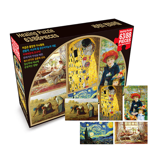 Famous Paintings Healing Board Puzzle 5 type set Vol 1