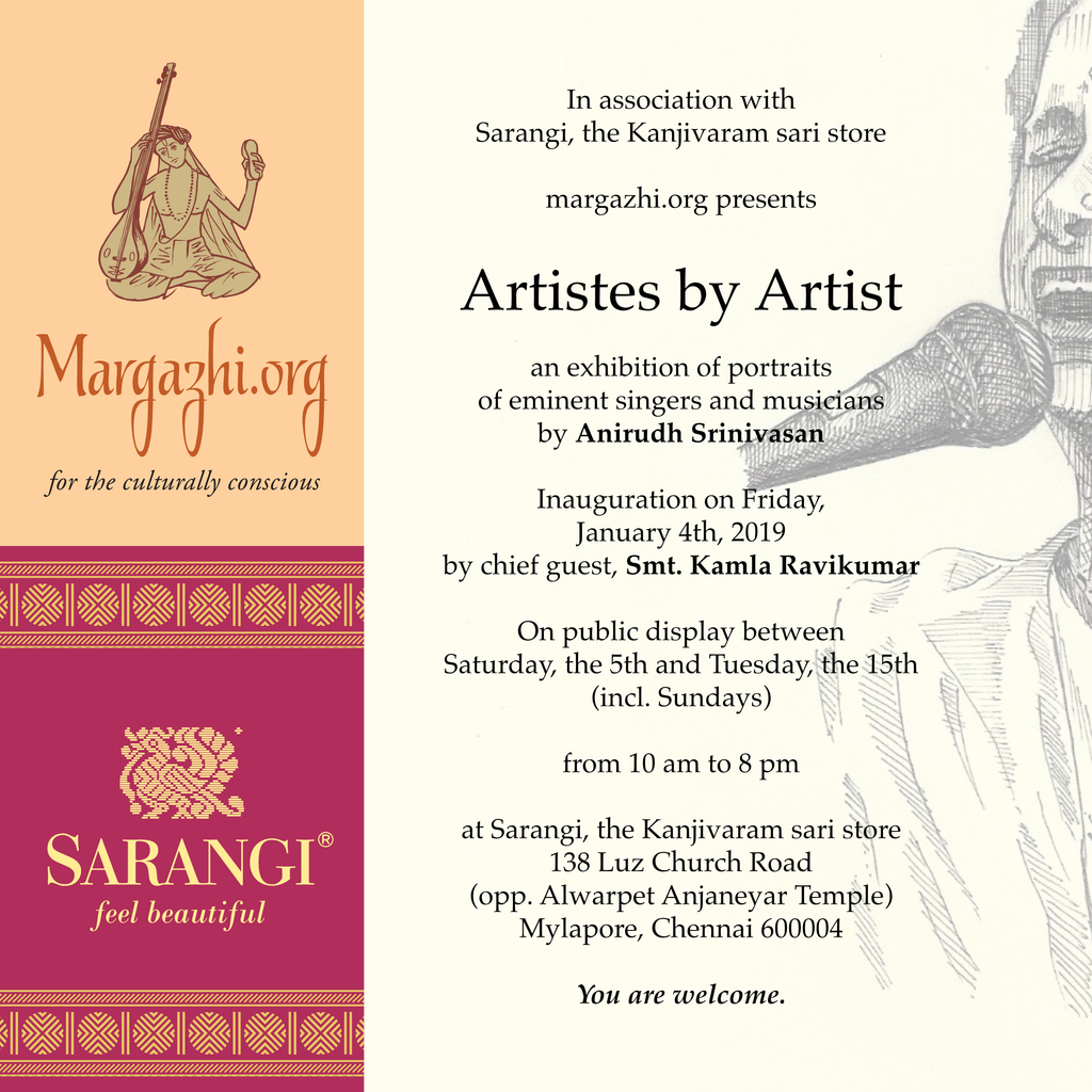 Anirudh's art teacher, Smt. Kamla Ravikumar will be the chief guest at the inauguration function.