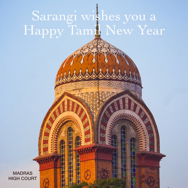 Tamil New Year Greetings from Sarangi, the Kanjivaram sari store