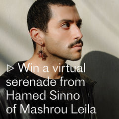 Virtual serenade by Hamed Sinno