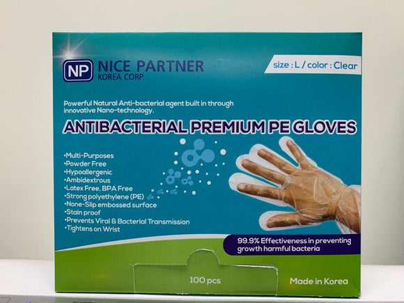 Antibacterial Premium PE Gloves – Pack of 100