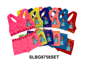 Girl's Seamless Racer Back Bra + Boxer Set