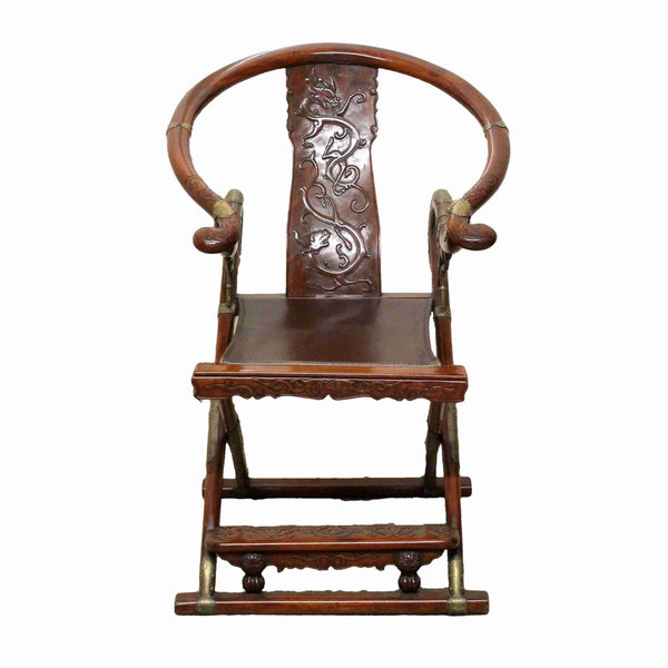 Oriental Chinese Horseshoe Folding Armchair-Origin Antiques