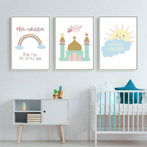 Alhamdulillah Kids Wall Art