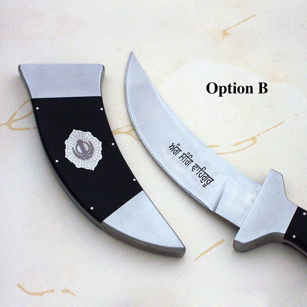 Special Offer - Purchase 2 or 3 Kirpans and get 'inspirational blade etching' on them free!