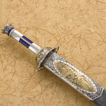 Load image into Gallery viewer, The Sword of the Siri Singh Sahib