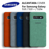 Alcantara Cover Leather Premium Full Protect Cover for Samsung S10