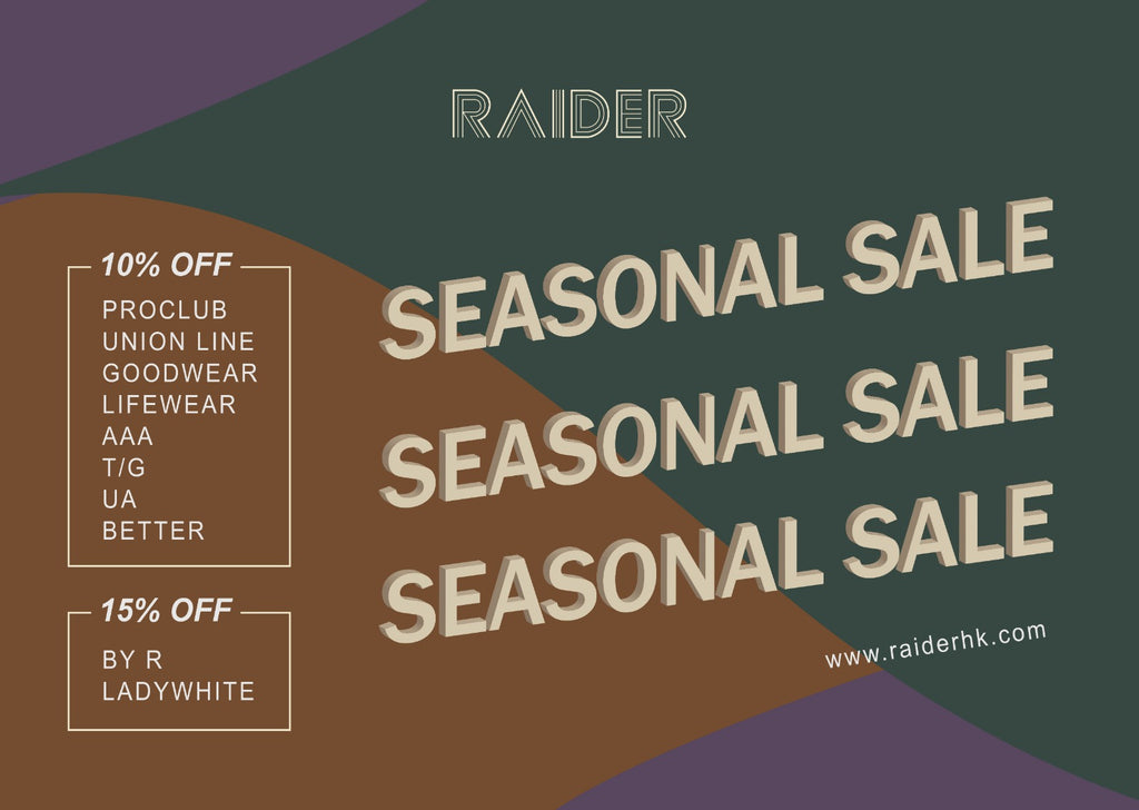 SEASONAL SALE + Limited VIP Membership